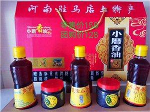 """庆国庆""""吴老头""""香油拎在手,面子十足!总想把最好的给您!"""