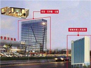 华贸公馆28万元起可居住可办公