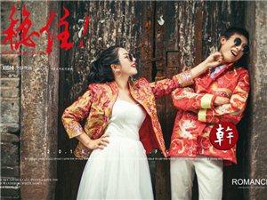 萬年情婚嫁城婚紗攝影