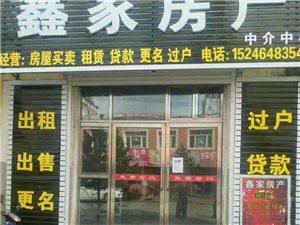 悦城广场3室 1厅 1卫38万元