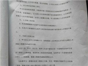 本人带领几个老乡在湖南省岳阳市华容县墨山商铺做新农村外墙涂料开工之前说好做完拿钱现在工地完工10