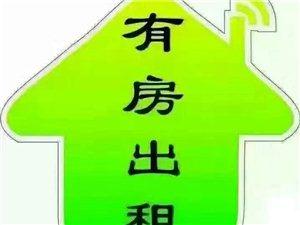 东兴花园3室 2厅 1卫1000元/月