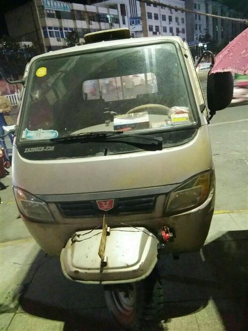 江蘇宗申三輪貨車