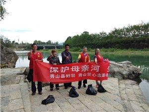 一群巾帼志愿者……向囯庆节的献礼