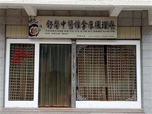 澳门网络下注网站县医院附近70年产权带商铺出售