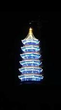 首山上的灯塔
