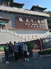 国庆节假期盘山之旅