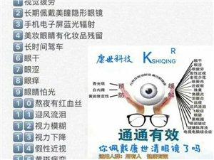 量子��x子能量眼�R