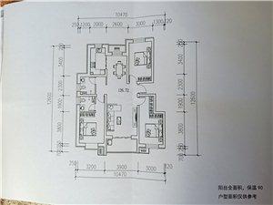 ��翔�W景苑3室 2�d 2�l84.84�f元