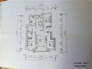 鸿翔欧景苑3室 2厅 2卫84.84万元