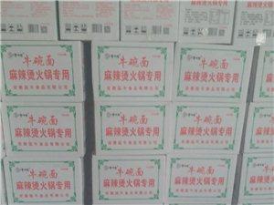 火鍋麻辣燙面,火鍋粉條,王仁和米線專賣