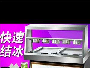 低价处理八成新炒酸奶机带500块钱的大轱辘小车