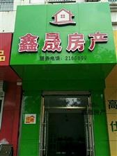 天元上东城2室1厅1卫585元/月