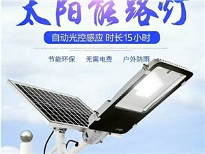 太陽能(光伏)燈系列