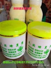 [cp]沂源福康蜂产品隶属养蜂协会的实体店,所销售的产品严把质量关。以质量求生存,以信誉求发展为理念...