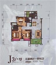 开阳新天地3室 2厅 2卫50万元