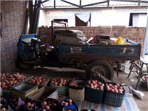 农用三轮柴油车