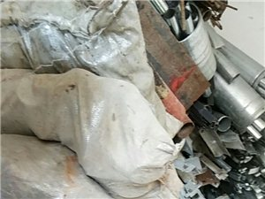 南京江宁区禄口废品回收站