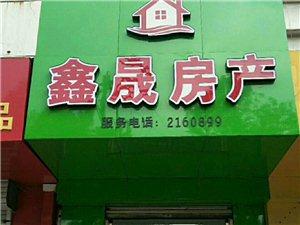 博昌花苑3室2厅1卫1335元/月