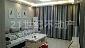 王庄社区3室 2厅 1卫75.6万元
