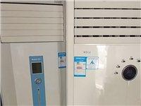 二手空調出售維修回收等,電話13455560707。招遠二手空調,家電回收維修等。