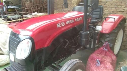 出售,洛拖400一台,带一个小麦播种机,拖拉机9成新。因本人在外地,忍痛割爱