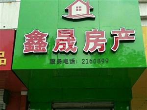 锦秋小区2室1厅1卫750元/月