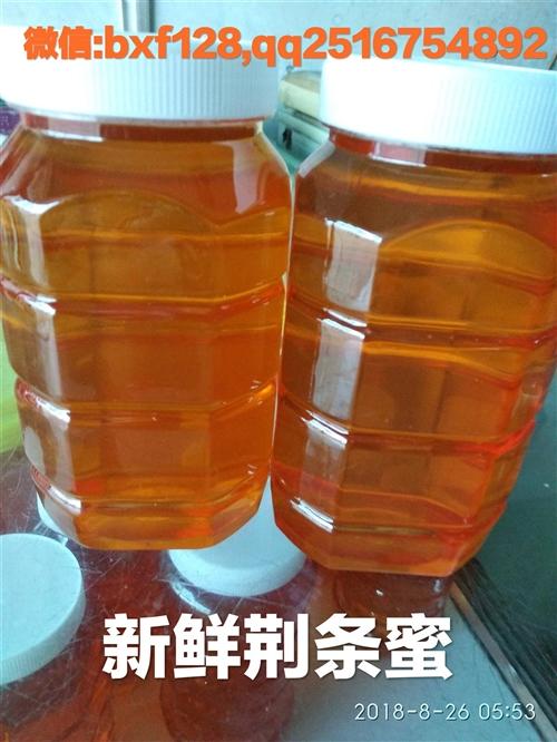 沂源福康蜂產品隸屬養蜂協會的實體店,所銷售的產品嚴把質量關。以質量求生存,以信譽求發展為理念。如果出...