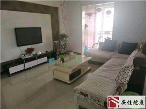 (安佳真房源)凤凰城小区2室2厅 1卫41.5万元