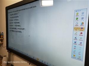 我公司去年因教学需要,购买了一台106寸液晶电子白板(3.6万),今年公司转型,现白菜价出售液晶电子...