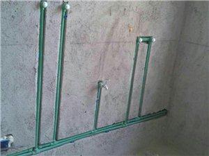 专业水电安装改造