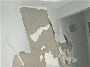 专业粉刷旧房翻新拆除泡水墙面修复乳胶漆拆除砸墙
