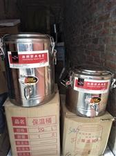 搬家腾地方处理10升20升保温桶各两个,九成新买了没怎么用