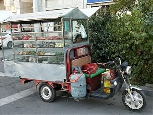出售烧烤车带技术转让!