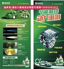 源动力生物柴油与普通柴油的区别?