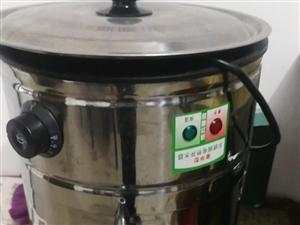 开水桶,九成新,买来才一个月,