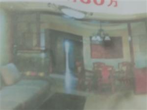 川源第一城3室 2厅 2卫83.8万元