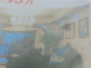 合江江语长滩3室 2厅 2卫108万元
