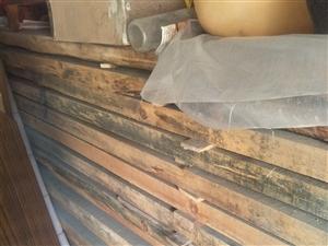 现有红松木板32块。长四米,宽0.2米。高0.06米,低价出售。东西在万博manbetx客户端苹果有意者速来联系。联系电话...