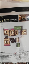93-127平米学区房,首付最低十万,不要过户费不要中介费,开阳唯一的高端纯住宅小区。
