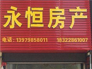 城市经典3室 1厅 1卫2000元/月