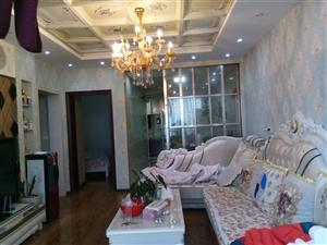 园林鑫城3室 1厅 1卫39.8万元
