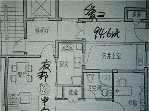 鑫和苑欧尚旁新房86平2室2厅75.8万有95平