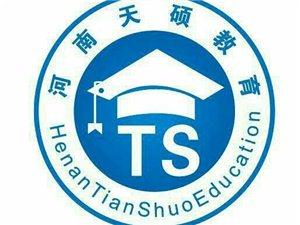 学历教育:成人高考、远程教育、自考本科!专业齐全