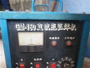 低价出台电焊机,出产广州佛山  光明牌GM-160直流氩弧焊机。老牌子重量级好机器  电压电流数据最...