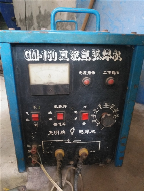 低價出臺電焊機,出產廣州佛山  光明牌GM-160直流氬弧焊機。老牌子重量級好機器  電壓電流數據最...