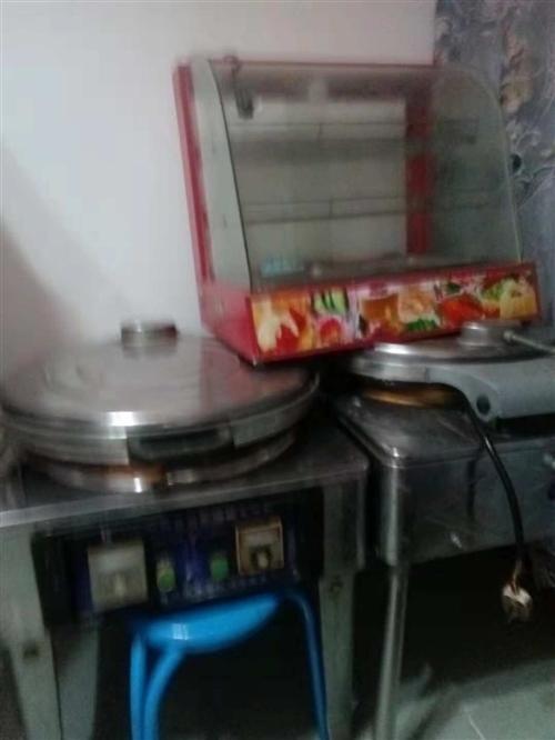 两台饼机,一个保温箱