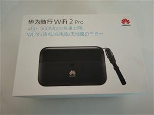 华为随身wifi,最高端的一款,信号强,还可做充电宝,如果再配一张无限流量卡,那比路由器强多了,随身...