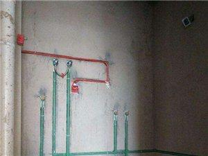 专业水电安装维修