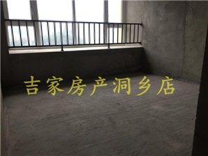 大龙城清水房42.8万绝佳户型、95平实得110平